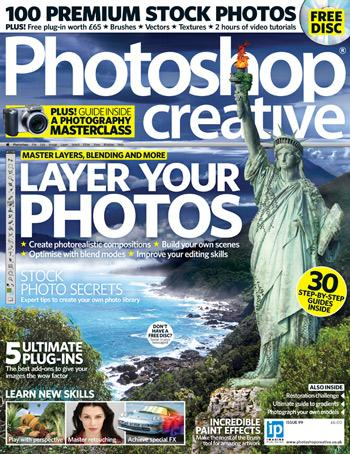 Photoshop Creative magazine for digital artists